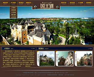 国王湖别墅房地产类网站电脑图片