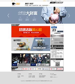 油宝网投资理财在线交易网上商城电脑图片