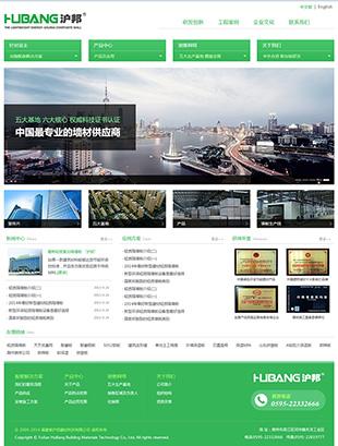 浙江沪邦建材工业网站电脑图片