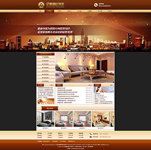 金珊瑚硅藻泥地板网站电脑图片