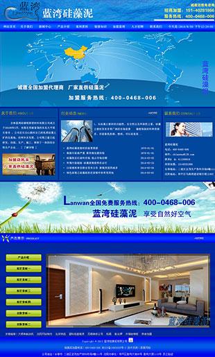 硅藻泥壁纸加盟招商类网站模板电脑图片