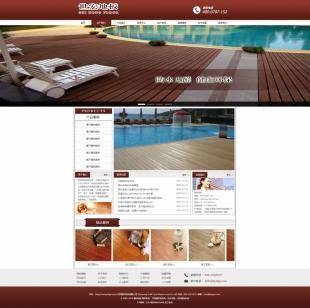 常规标准企业网站模板电脑图片