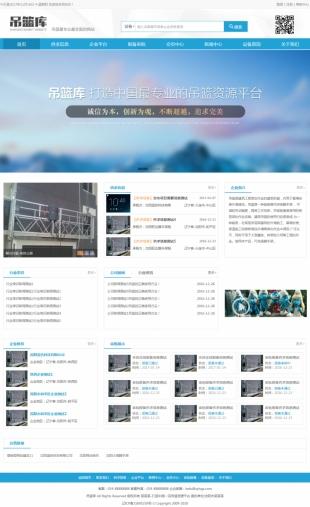 建筑类设备报备审批平台模板电脑图片