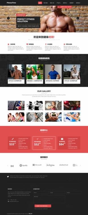 休闲健身俱乐部网站建设模板响应式网站电脑图片