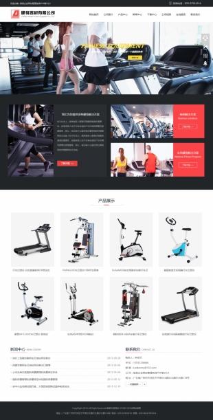 专业健身器材类网站制作模板响应式网站电脑图片