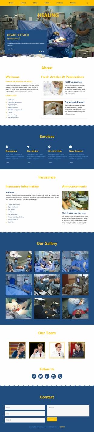 医院官网类英文网站制作模板电脑图片