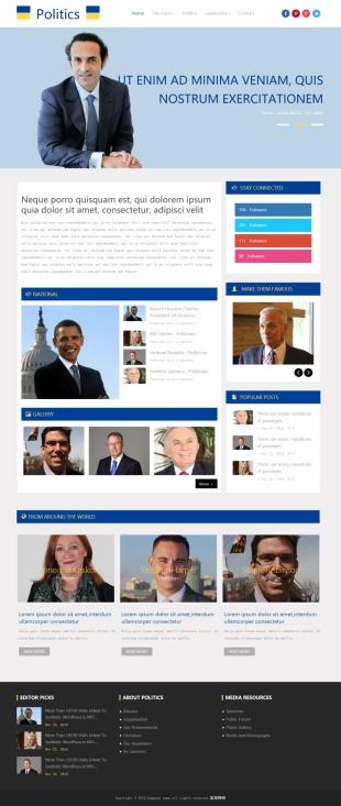 政治介绍类英文模板制作网站电脑图片