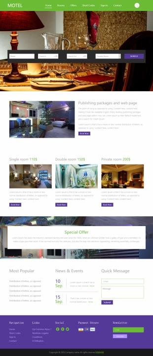 民宿酒店类英文网站制作模板电脑图片