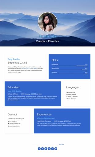 个人博客类英文网站建设模板HTML5响应式自适应电脑图片