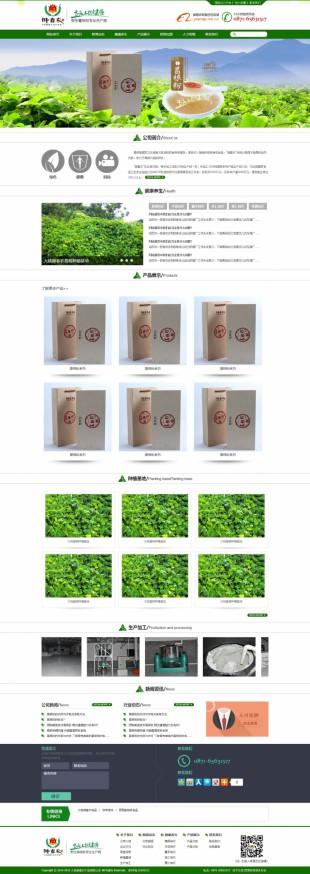 药食两用植物网站制作模板电脑图片