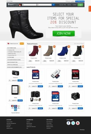 实体店在线购物类英文网站建设模板电脑图片