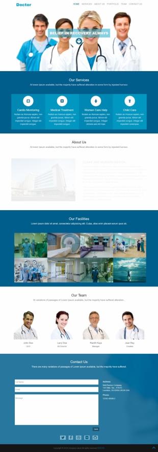 高端医院官网英文网站制作模板电脑图片