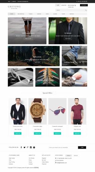 综合类购物商城网站英文模板网站建设电脑图片