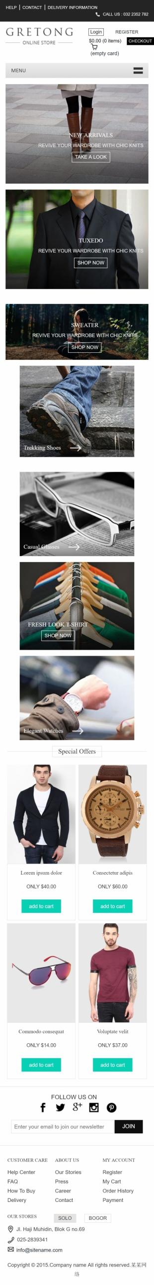 综合类购物商城网站英文模板网站建设手机图片