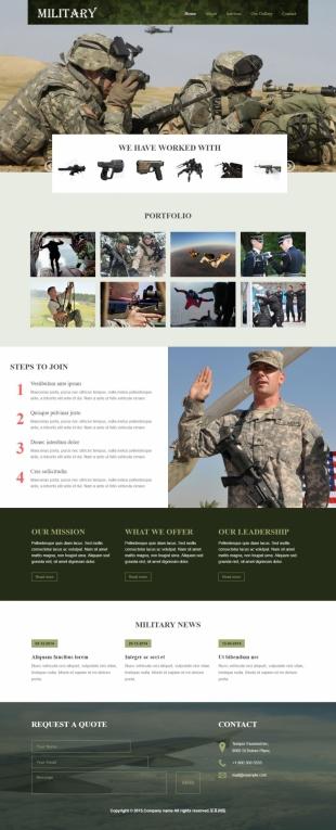 军队介绍官网类英文模板网站建设电脑图片