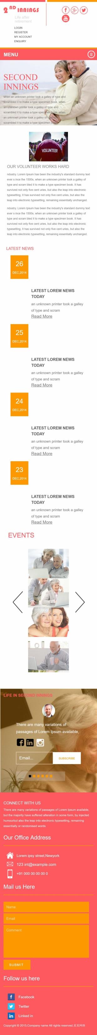 老人公寓养老类英文模板网站手机图片
