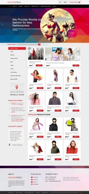 时尚购物类英文模板网站电脑图片