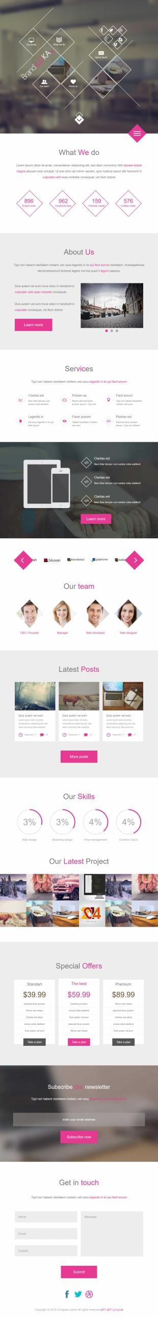 科技感超好的企业站英文模板网站响应式网站电脑图片