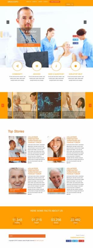 医院介绍类英文模板网站制作电脑图片