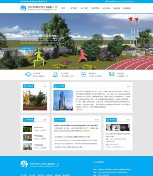文化公司首页英文模板网站制作电脑图片
