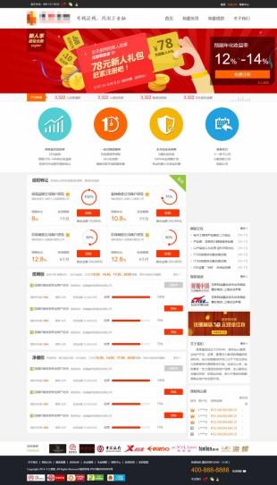 金融投资理财类科技公司网站制作模板电脑图片