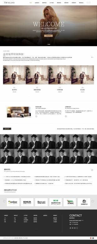 婚纱摄影类模板网站建设电脑图片