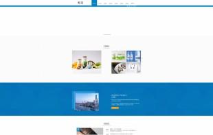 包装印刷设计公司网站制作模板电脑图片