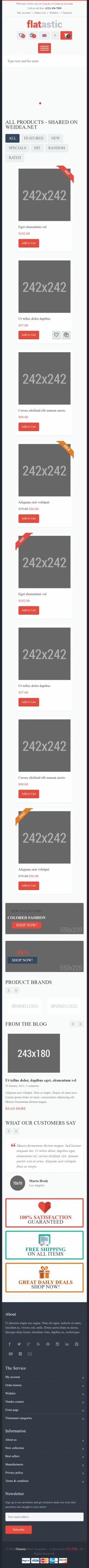响应式鲜花礼品商务整站模板网站制作手机图片