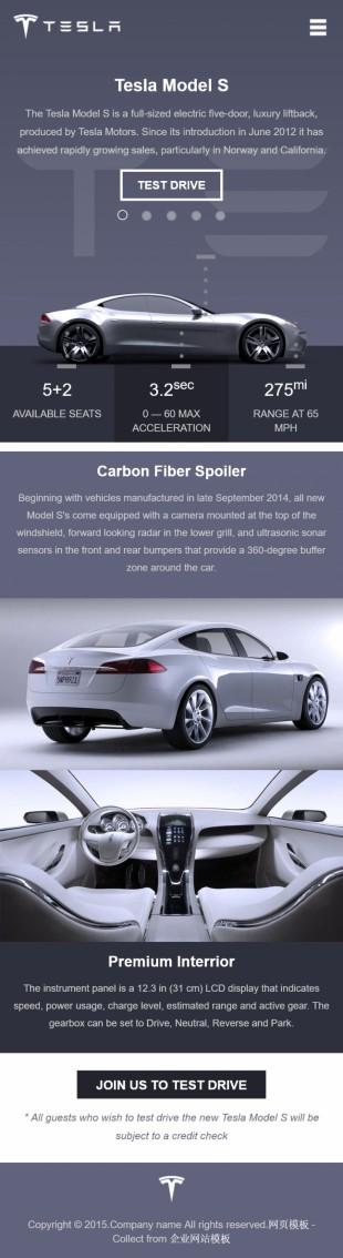暗蓝大气特斯拉电动汽车品牌官网模板制作手机图片