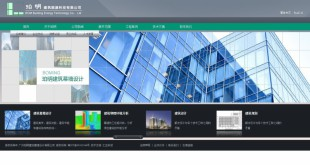 珀明建筑能源科技类型网站模板响应式网站电脑图片