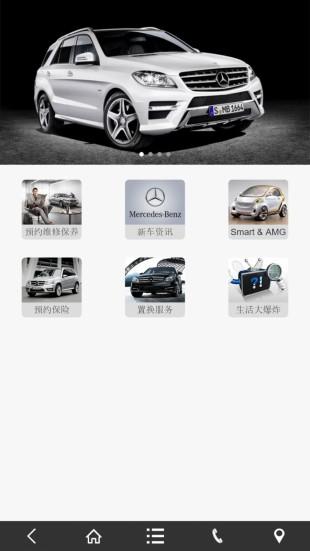 汽车官网类手机模板网站制作手机图片