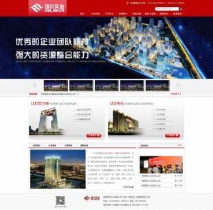 LED亮化工程公司类网站模板制作电脑图片