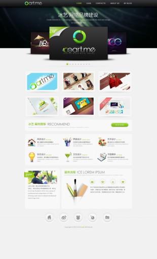 品牌设计网络品牌建设工作室网站模板建设电脑图片