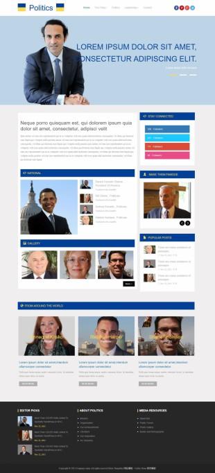 出国留学机构企业官网英文网站建设模板电脑图片
