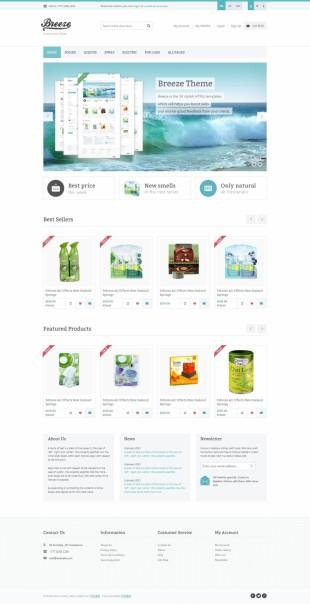 淡蓝色小清新购物商城英文网站模板电脑图片