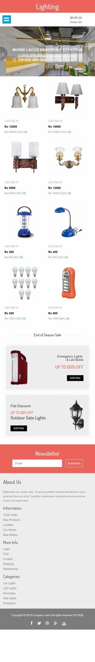 灯饰在线商城购物英文网站模板制作手机图片