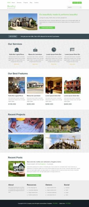 房屋别墅房地产建设设计公司英文网页模板电脑图片