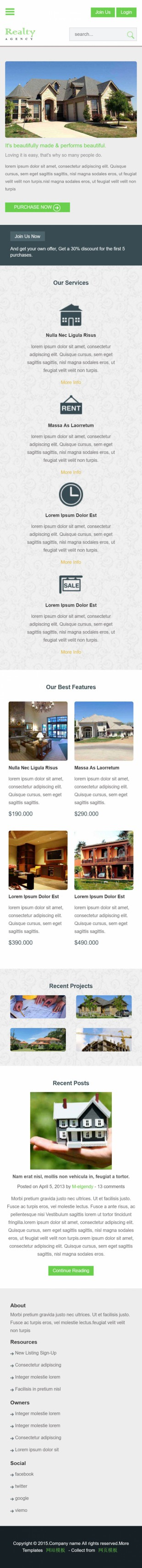 房屋别墅房地产建设设计公司英文网页模板手机图片