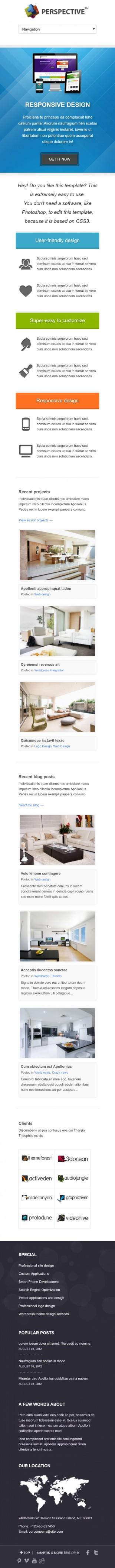 家具类英文网站模板制作手机图片