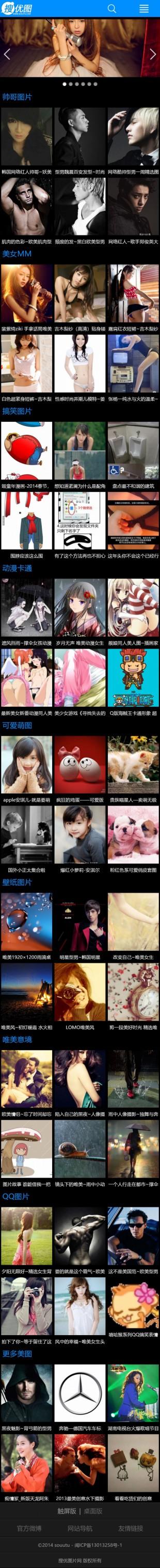 搜图片网手机图片中文网站模板制作手机图片