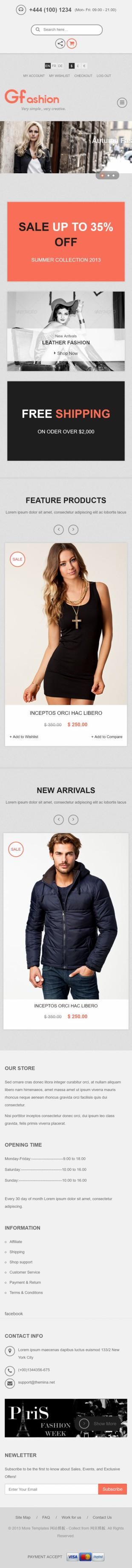 女性时尚服装网购平台英文网站模板手机图片