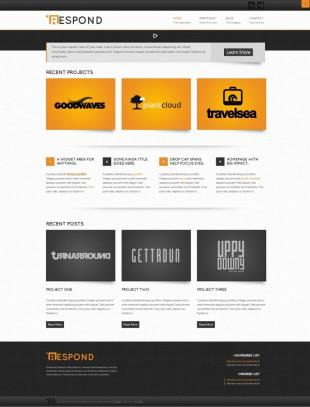 橙黄色工业设计官方企业整站模板网站制作电脑图片