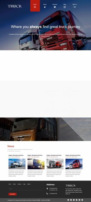 红色菜单工业机械制造企业英文网站模板制作电脑图片