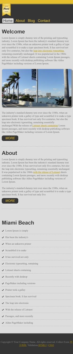 黄色个性的城市酒店英文网站模板制作手机图片