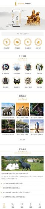 雕塑公司类网站建设模板手机图片