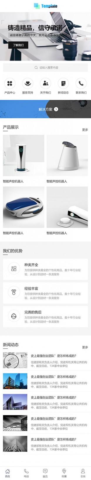 通用产品网站建设模板手机图片