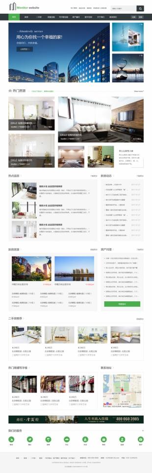 房产交易房屋出租中介类网站模板电脑图片
