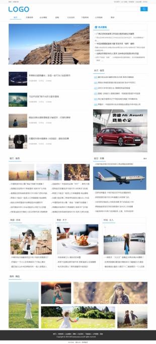 新闻综合展示类论坛网站模板电脑图片