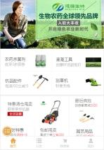 农林牧渔类网站建设模板手机图片