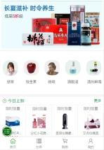医疗用品类网站建设模板手机图片